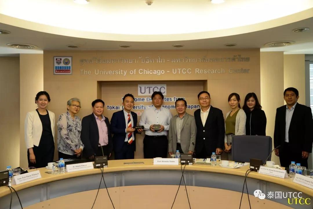 热烈欢迎日本东海经济大学考察团