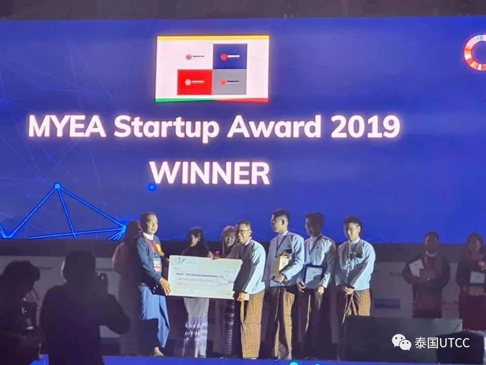热烈祝贺泰国商会大学国际管理学院的缅甸学生入围全国初创企业比赛