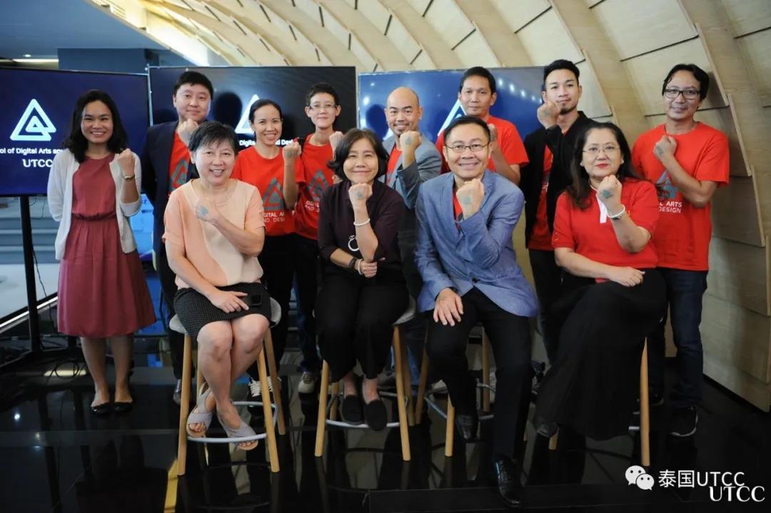 泰国商会大学董事会顾问应邀出席数字艺术与设计学院成立仪式并致辞