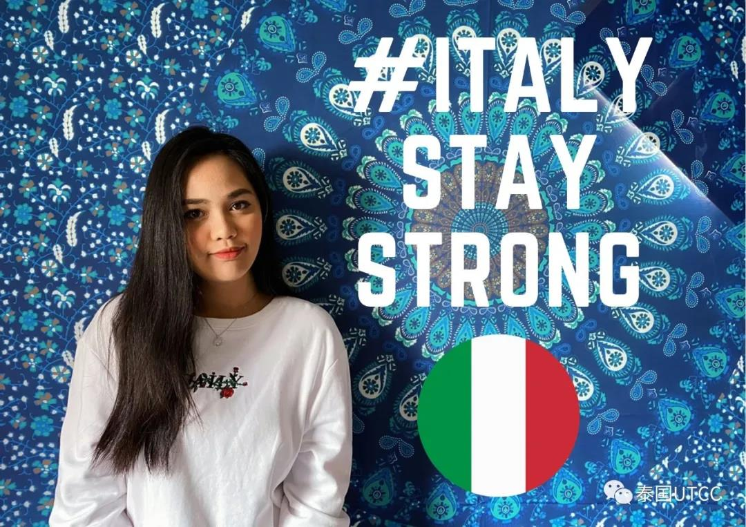 泰国商会大学国际管理学院学生为意大利和欧洲抗击新冠肺炎疫情加油打气