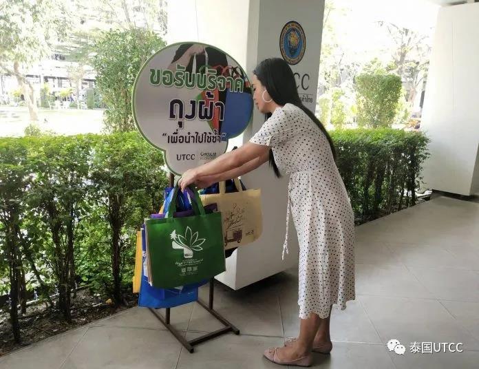 泰国商会大学学生呼吁人们居家阻断新冠肺炎病毒传播 同时可以整理布袋子向社会捐赠