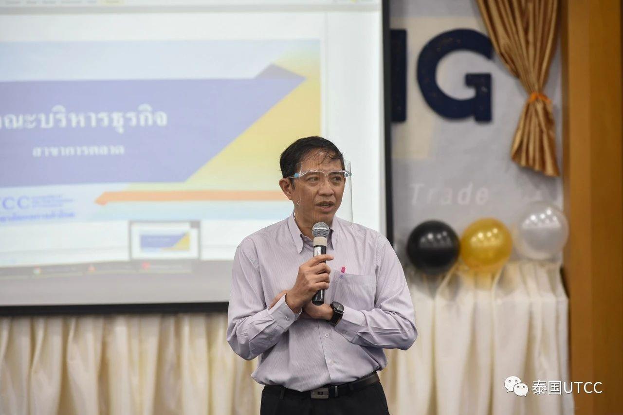 泰国商会大学商学院市场营销专业举办市场营销专业学生联谊活动