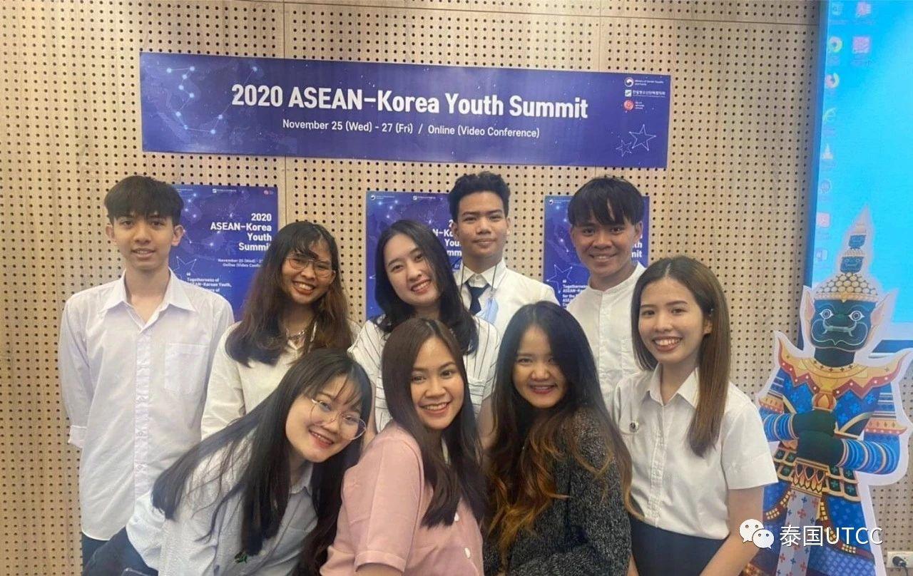热烈祝贺泰国商会大学人文与艺术学院中文专业大三学生