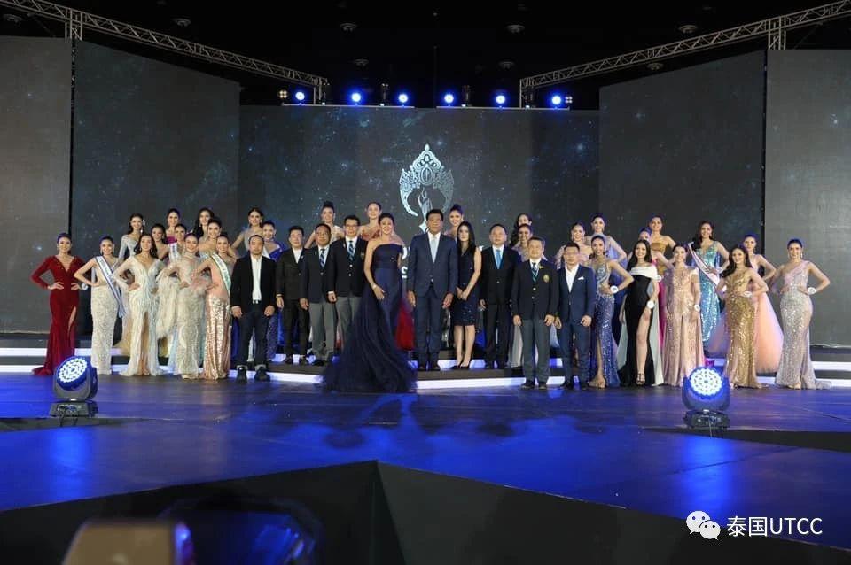 泰国首个泰国商会大学青年大使诞生