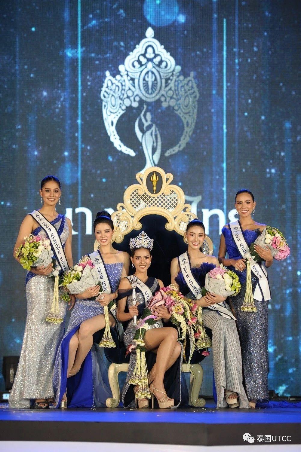 热烈祝贺在2020年泰国选美小姐比赛中获奖的选手