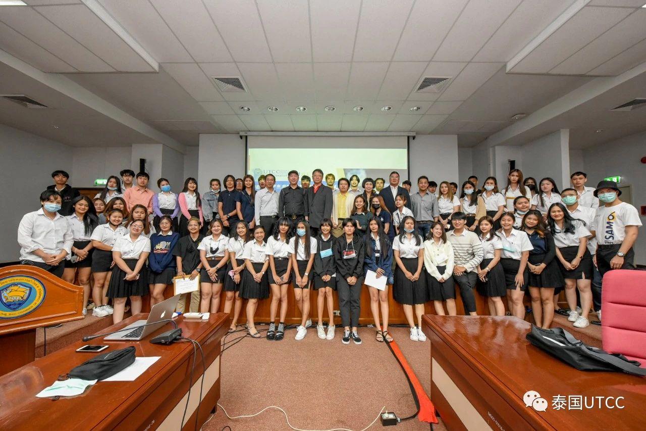 泰国商会大学水母创意产业比赛颁奖典礼