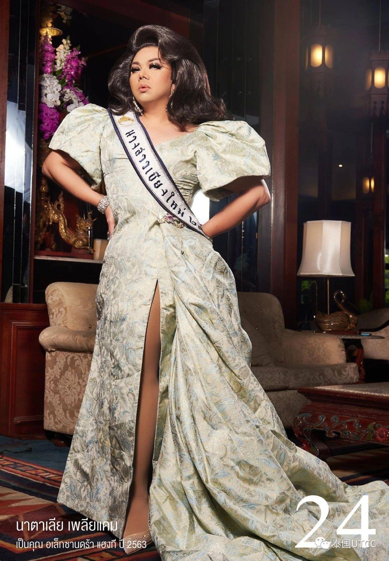 2020年度最美清迈小姐亚军