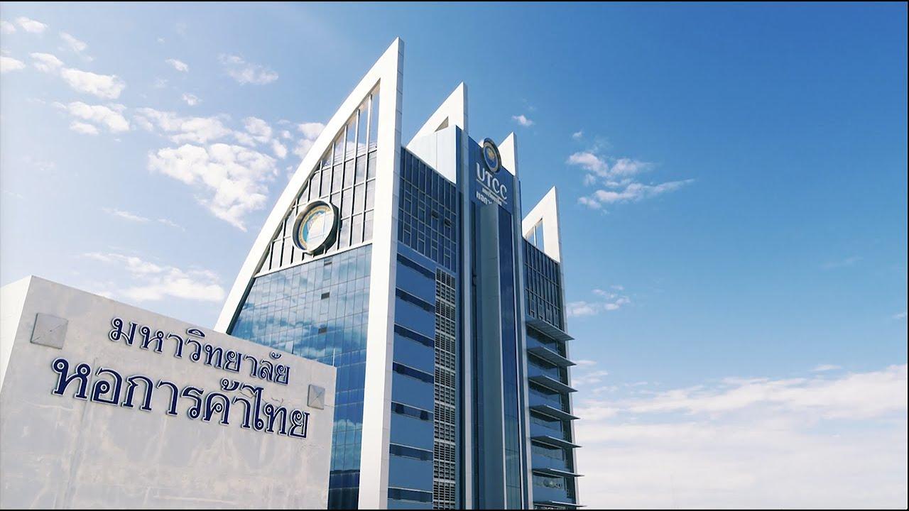 泰国商会大学致力于将每位同学打造成为商业届的新星!