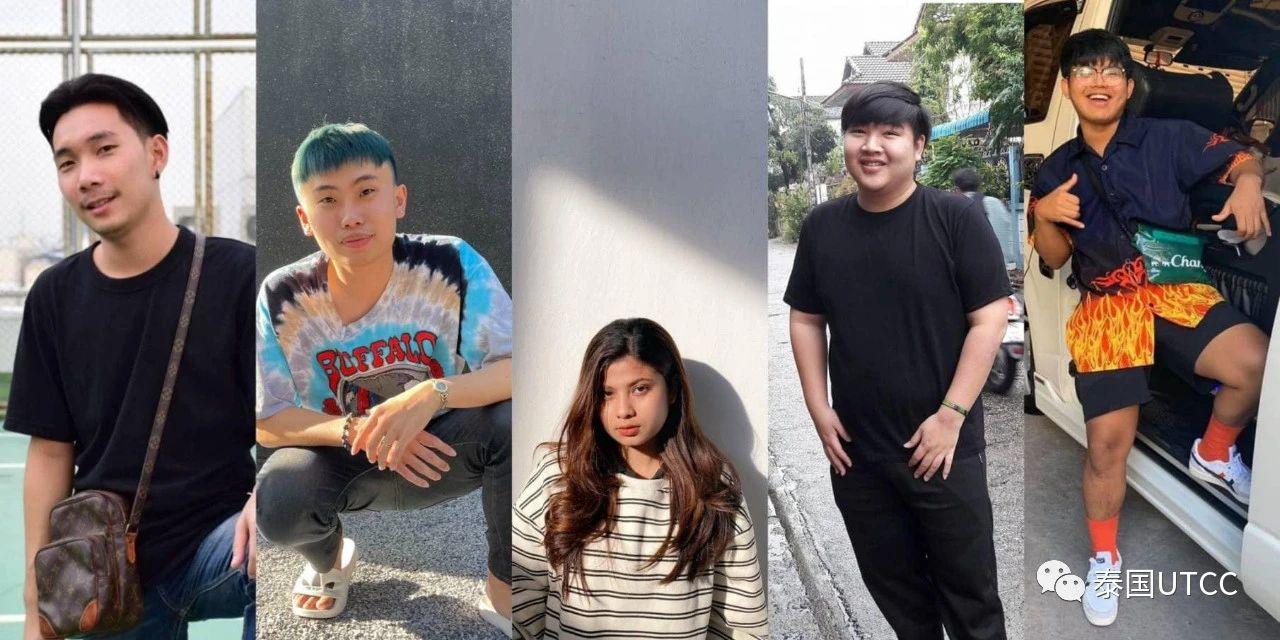泰国商会大学商学院市场营销专业学生在疫情期间不断提高能力水平,参加线上策划比赛,增加实战经验。