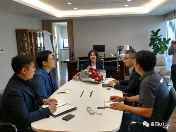 LG集团总经理申生里和韩那龙会见并感谢泰国商会大学校长莎瓦妮