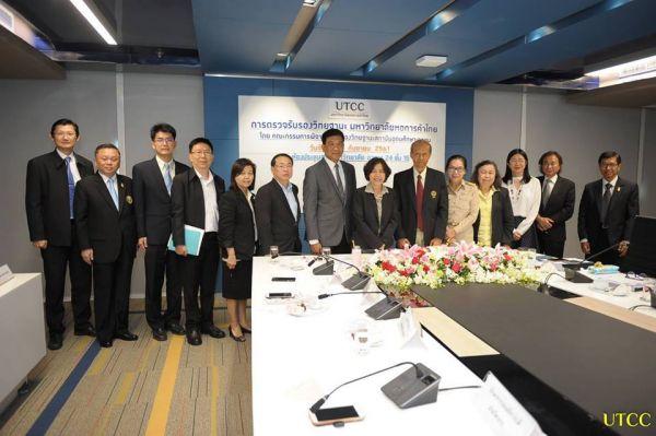 泰国商会大学欢迎私立高等教育学院学术等级审核代表团一行
