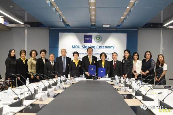泰国商会大学举办与北京语言大学签署合作协议仪式