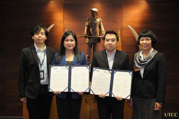 泰国商会大学商学院与大华银行(UOB)签订学术合作协议