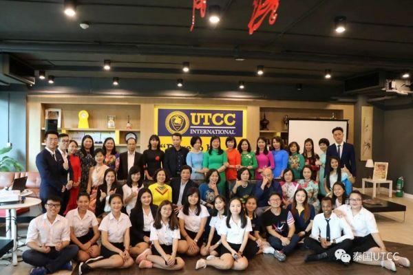 热烈欢迎来自越南20所学校的管理人员、校长和讲师访问泰国商会大学