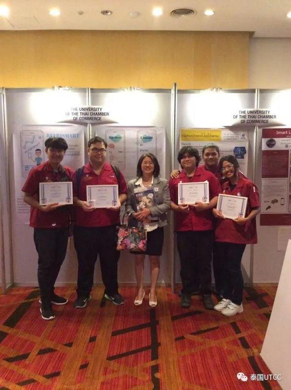 向泰国商会大学工程学院学生表示祝贺