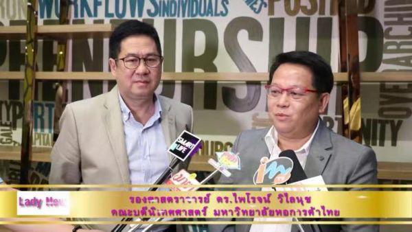 泰国商会大学新闻学院与INDEX公司合作给学生创造实习机会