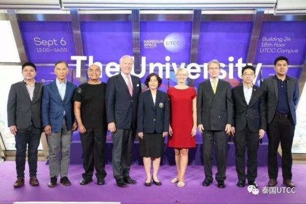 泰国商会大学与巴塞罗那合作在亚洲首次开设HARBOUR.SPACE @UTCC课程