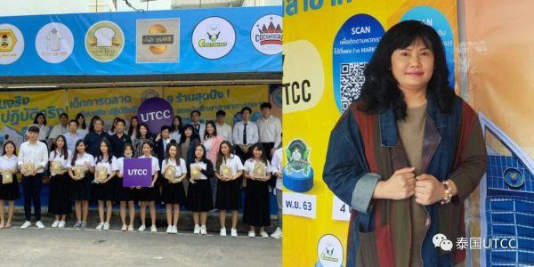 泰国商会大学商学院为4.0产业输送真正的企业家人才