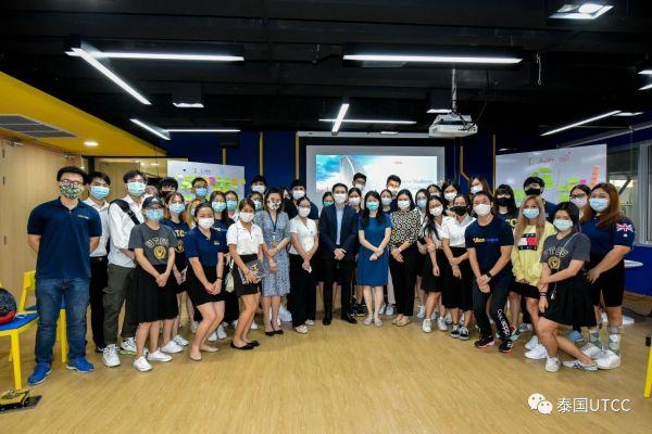 """国际管理学院为大四学生举办""""2020我们在一起""""活动"""