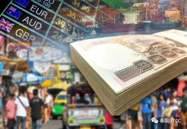 泰国总商会向总理提出3点整改措施 已准备好成立经济扶持中心
