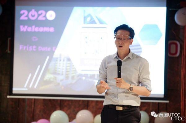 泰国商会大学经济学院为2020学年新生举办宣讲会