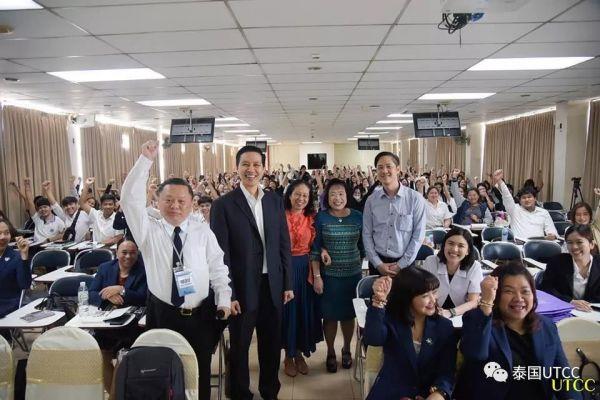 """泰国商会大学会计学院举办""""应用金融会计工具妥善管理商业风险""""特别讲座"""