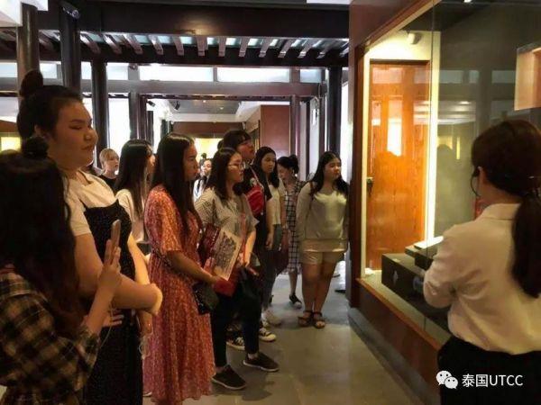 泰国商会大学2+2职业汉语专业学生实习