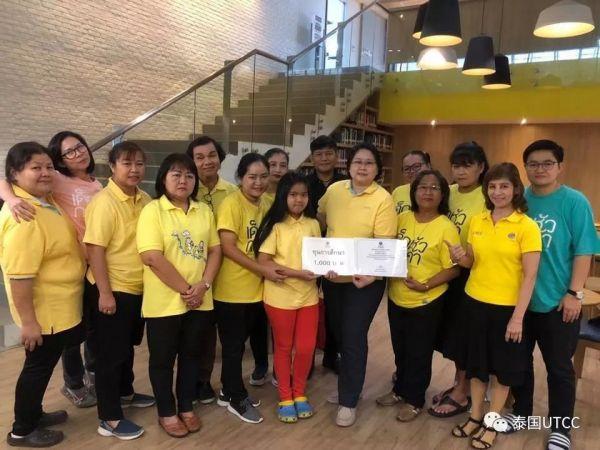 泰国商会大学图书馆举办爱读书爱阅读文化活动