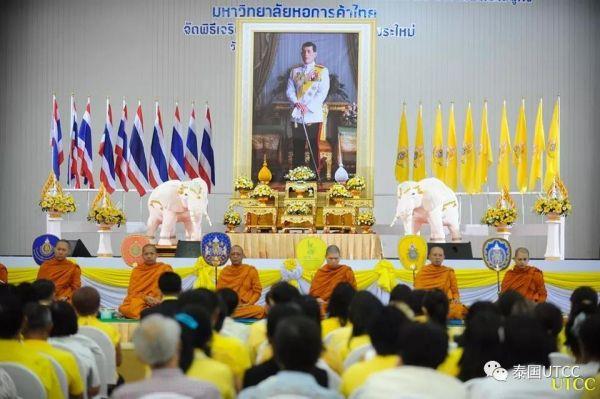 泰国商会大学举办2019年第17届剃度出家项目迎新和尚仪式