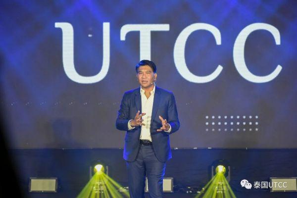 校长在2020学年迎新会上致辞,这是泰国商会大学根据新常态首次在线上举办迎新会