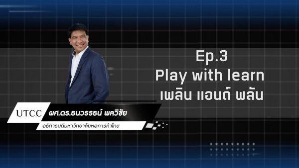 泰国商会大学校长向新生介绍在泰国商会大学学习是寓教于乐