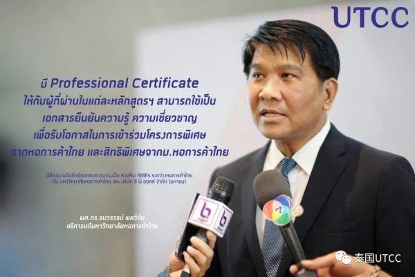 促进中小型企业发展合作协议签订仪式
