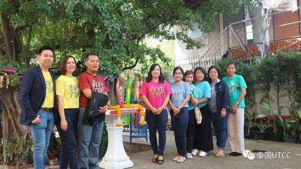泰国商会大学政法学院举办成立23周年—迈入24周年活动