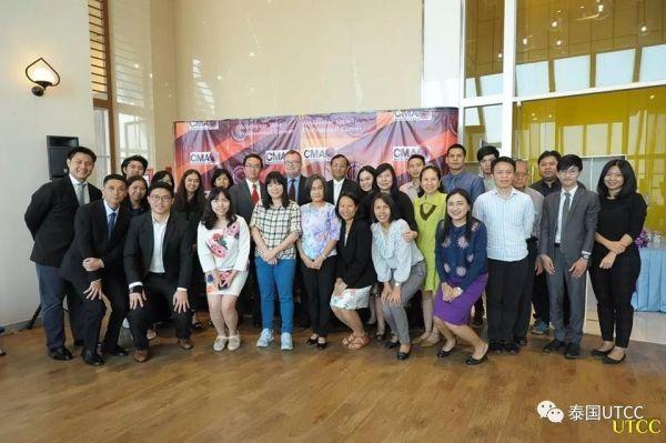 泰国商会大学会计学院与BlueGlobe (Thailand)合作介绍CMA课程,旨在培养管理型会计师