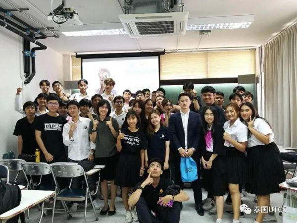 """泰国开泰银行与泰国商会大学共办关于""""进入股市前需知道的事项""""培训"""