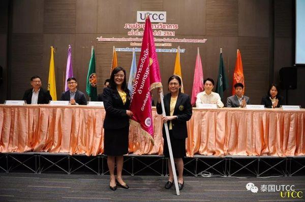 泰国商会大学经济学院举办第13届研究生级别经济学术论坛