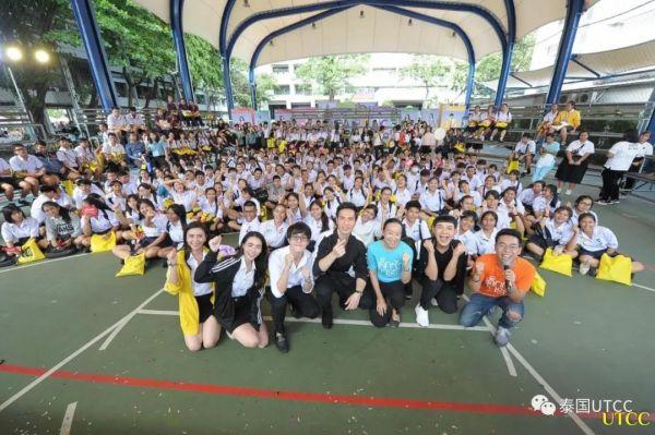 泰国商会大学2018年度open house活动