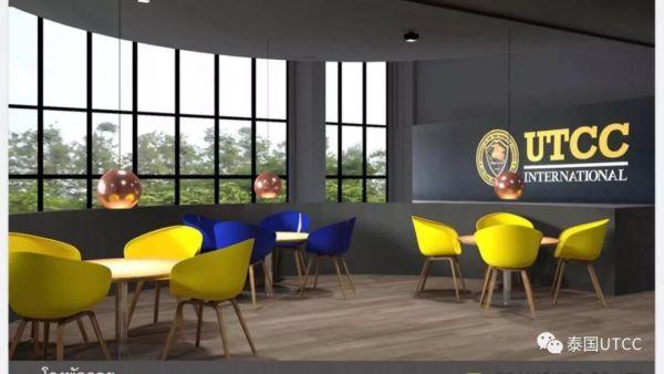 UTCC International's New Lounge and classrooms