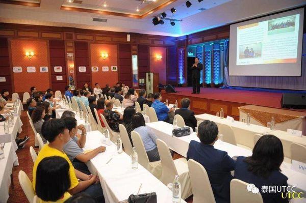 与阿里巴巴一起合作发展电子商务,分析泰国下半年的经济发展!
