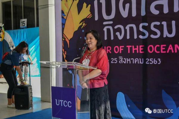 泰国商会大学学生会举办2020学年拓展活动