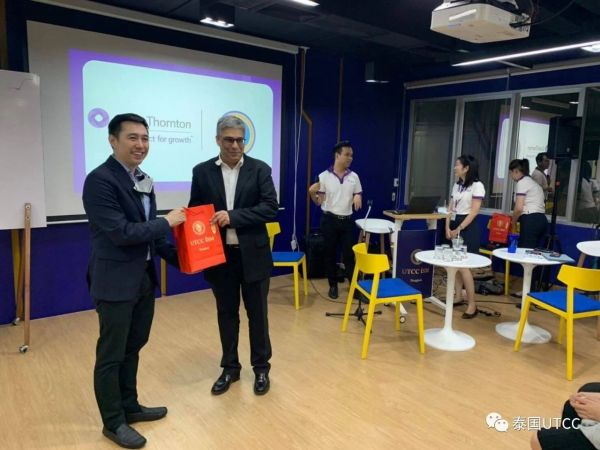 致同会计师事务所(泰国)受邀来我校国际管理学院路演,与同学们分享知识经验