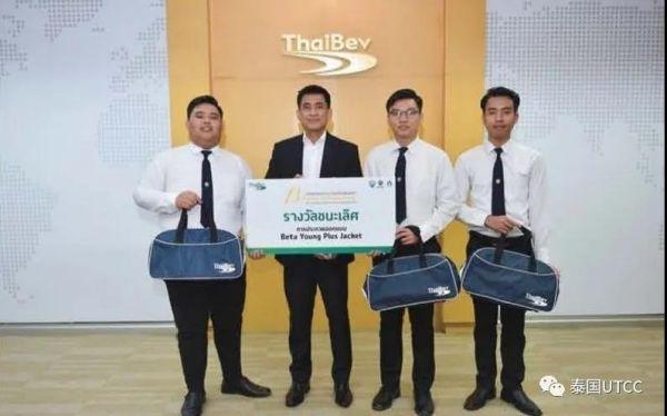 泰国商会大学企业家学院学生在比赛中获奖
