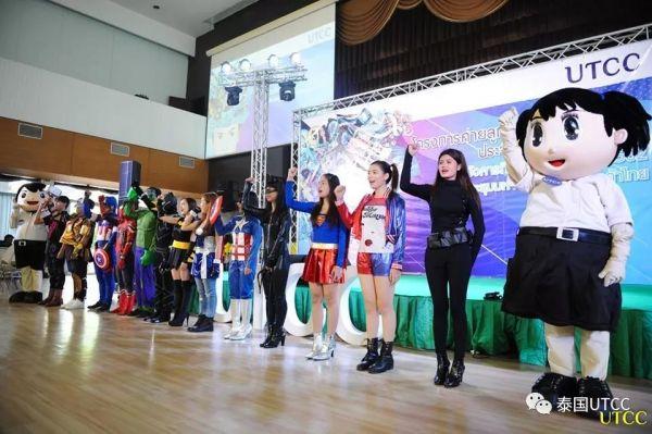 2019年商大学子夏令营特别活动