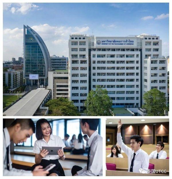 泰国商会大学校长塔纳瓦公布学校发展重点目标是建设东盟最大的网络