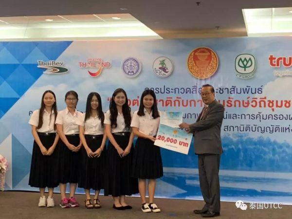 传媒学院学生在提升泰国形象项目中的对外宣传媒体比赛中荣获2个奖项