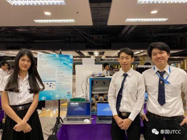 向泰国商会大学科学与技术学院信息和通信技术专业学生获奖表示祝贺