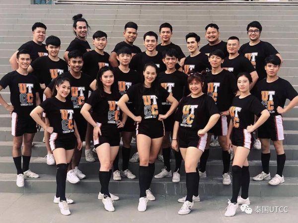 泰国商会大学啦啦队!