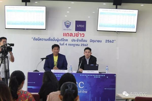 泰国商会大学经济与商业预测中心公布2019年6月消费者信心指数
