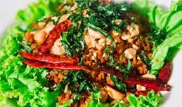 ผัดพริกขิงแห้งปลาดุกฟู / Red Curry Paste with Fried Catfish