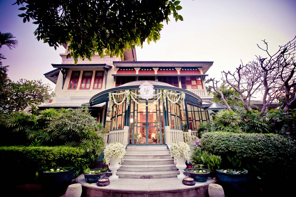 วังจักรพงษ์วิลล่า <br> Chakrabongse Villas